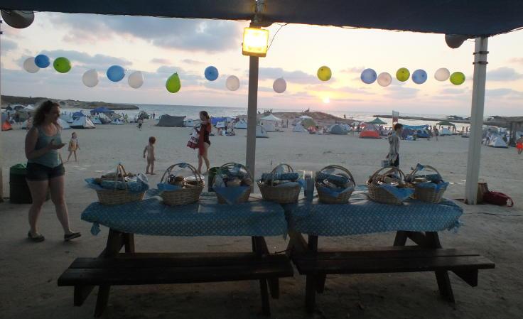 יום הולדת 70 בחוף הבונים