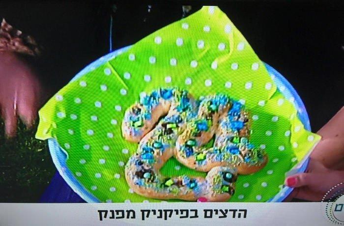 לחם יום הולדת לערוץ 24