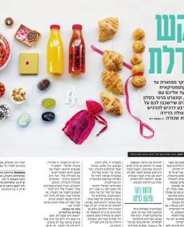 מגזין טיים אאוט