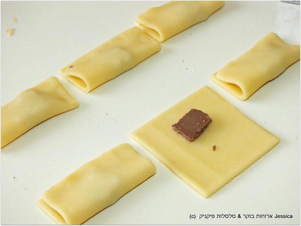 לקפל את הריבוע על השוקולד
