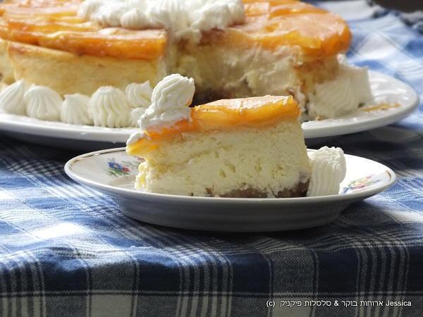 חג שבועות מפנק, מהנה ועים עם עוגת גבינה ניו יורק - שמדברת צרפתחת