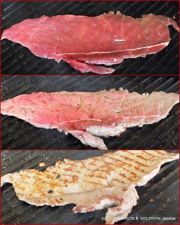 chivito לצלות את הסטייק על מחבת חמה