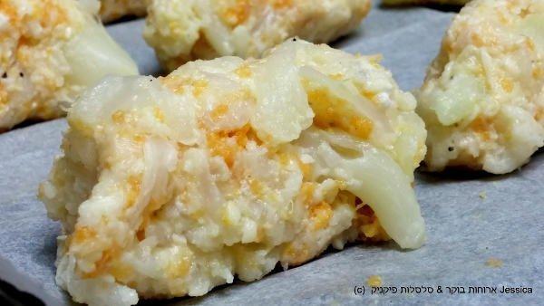 חטיפי כרובית בתנור לפני אפייה